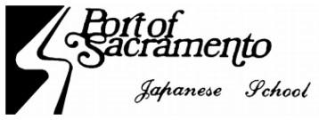 Port Of Sacramento Japanese School